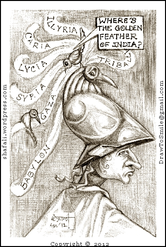 The caricature, cartoon, sketch, portrait, drawing of Alexander the Great - with his conquests as feathers in his head-gear.