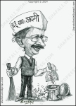 Caricature, Cartoon, Drawing, Sketch of Arvind Kejriwal of Aam Aadmi Party - AAP as Saaf Aadmi