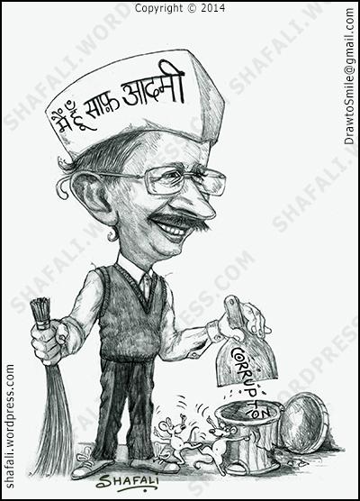 Caricature, Cartoon, Drawing, Sketch of Arvind Kejriwal of Aam Aadmi Party - AAP as Saaf Aadmi
