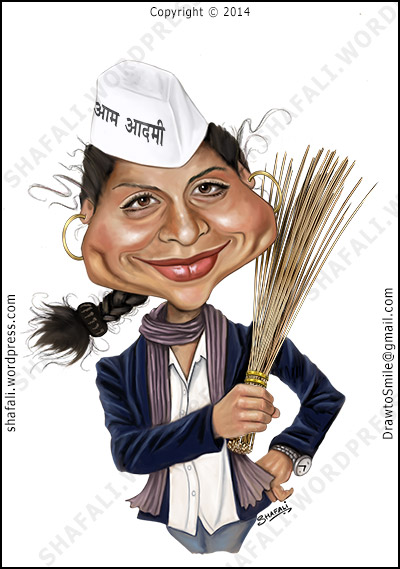 Caricature, Cartoon, Portrait, Poster- Gul Panag- for Game Is Baar Gul Panag - AAP Candidate from Chandigarh - Indian Elections 2014.