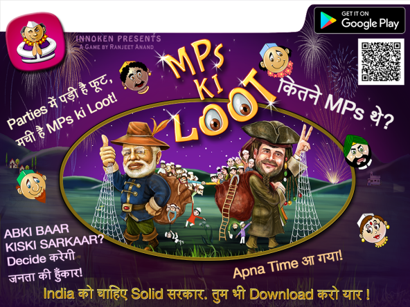 MPs ki Loot - Net the Netas - an Innoken Game on Desi Indian Politics - fun with Indian dialogs